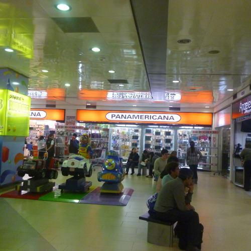 Panamericana Centro Comercial Salitre Plaza
