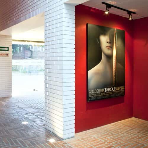 Cinema Paraíso en Bogotá 10