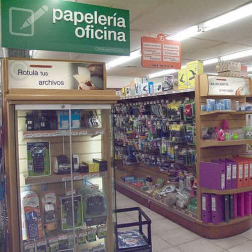Panamericana Centro Comercial Unicentro en Bogotá 9