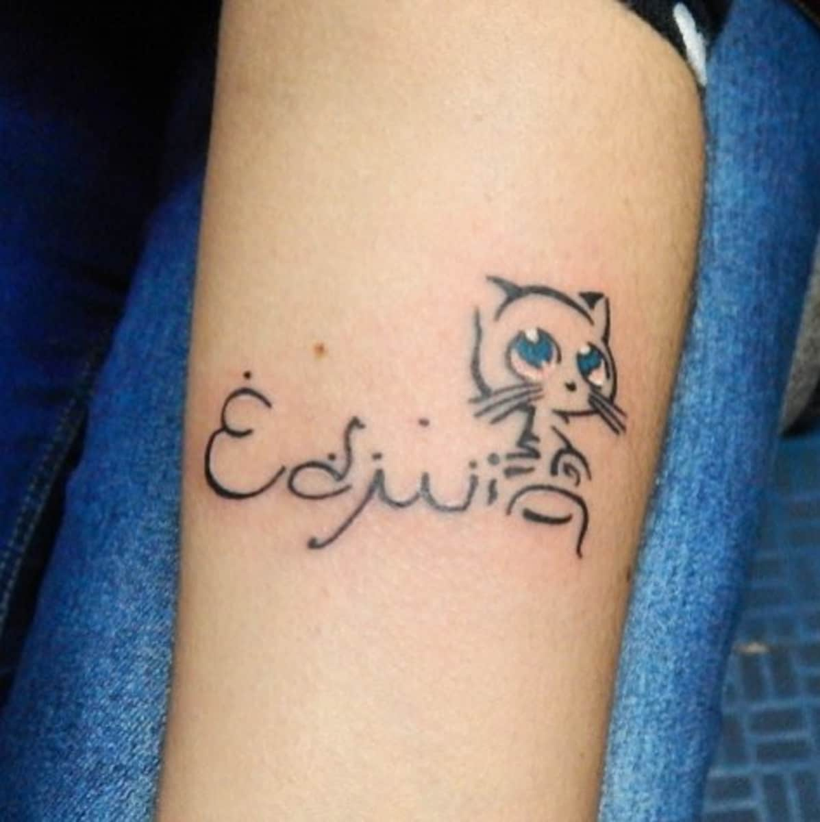 Tatuajes Bogota Unicentro tatuajes aru katari | tatuajes / piercings | prado veraniego | suba