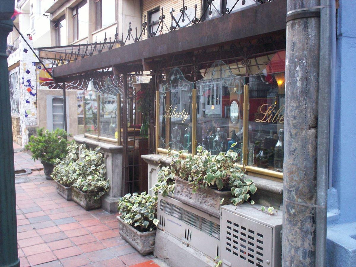 Restaurante liberty restaurante franc s la macarena for Restaurante frances