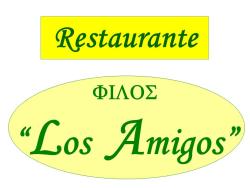 Restaurante Bar Los Amigos