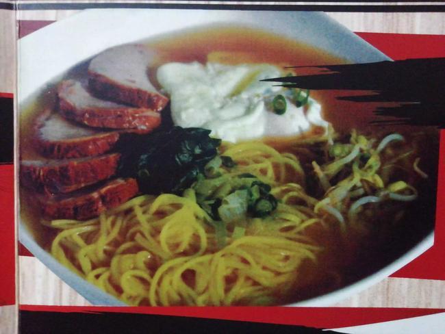 Ramen sopa japonesa
