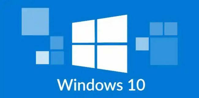 Activación de Windows 10