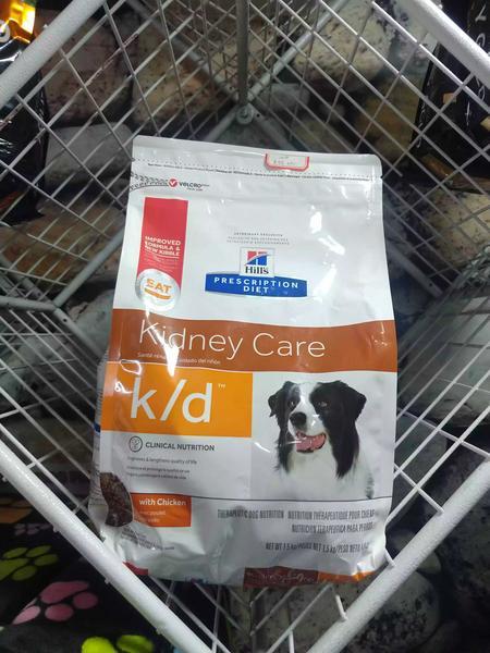 Comida médicas hills para perros