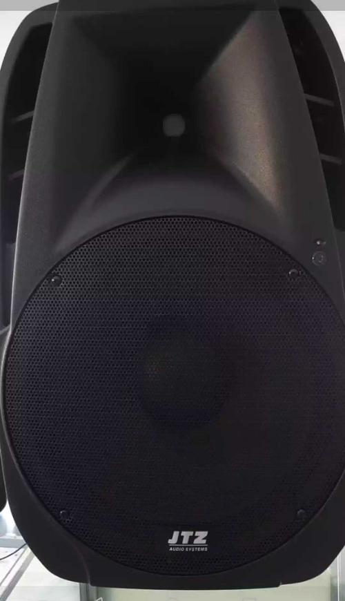 Cabina de sonido JTZ