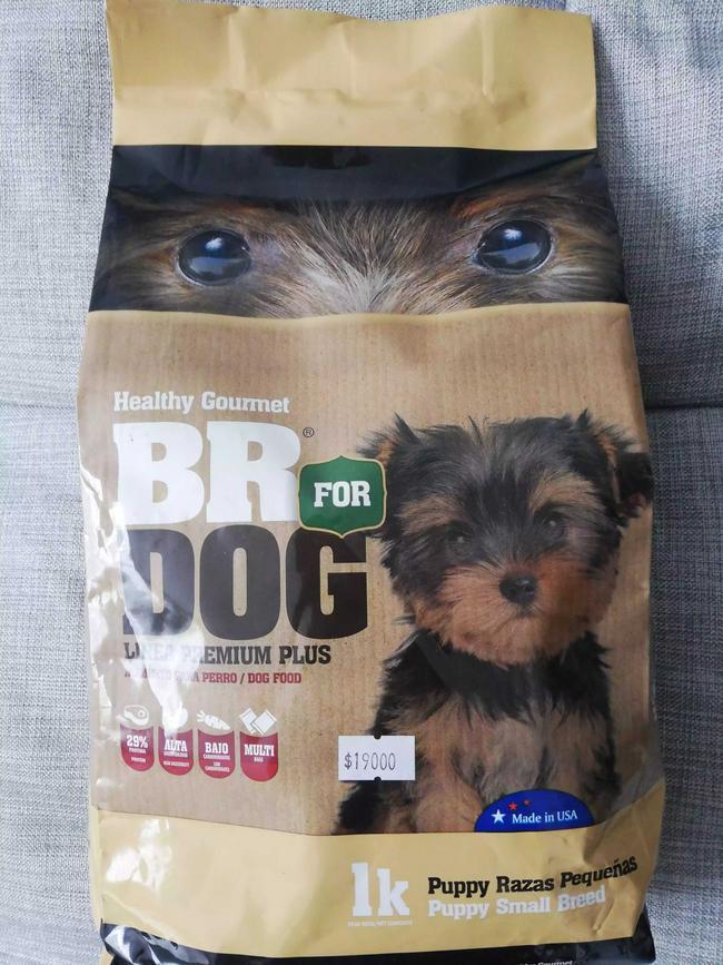 BR FOR DOG Puppy Raza Pequeña 1 Kg