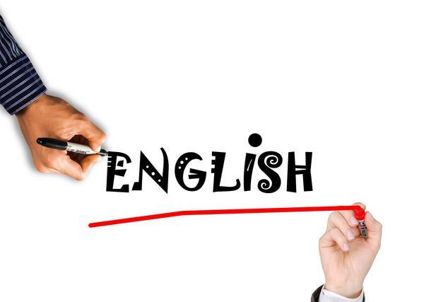 Nivelación en inglés