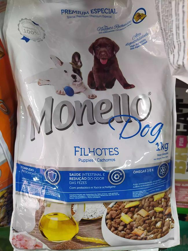 Comida para perro cachorro Monello