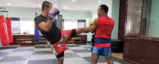 Wang Muay Thai Fitness