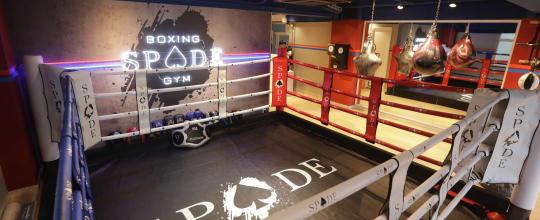 Spade Boxing Gym