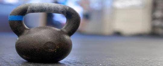 HBU Bradshaw Fitness Center