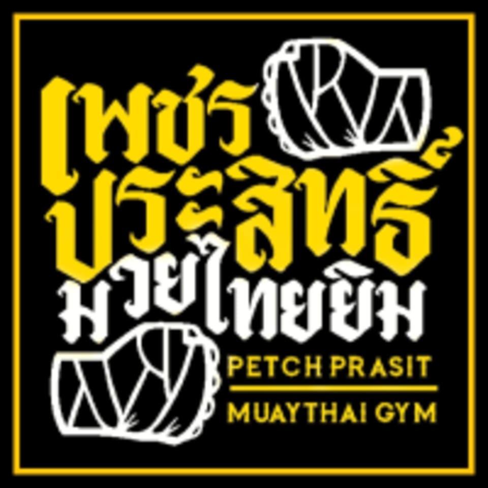 Petchprasit Muay Thai Gym logo