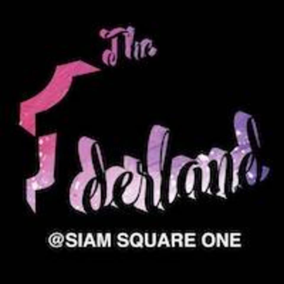 The 1Derland logo