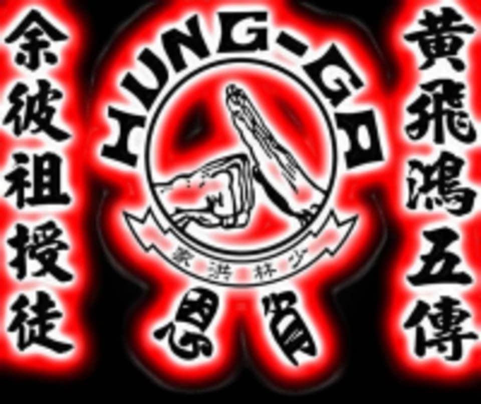 Yee's Hung Ga Kung Fu Academy logo
