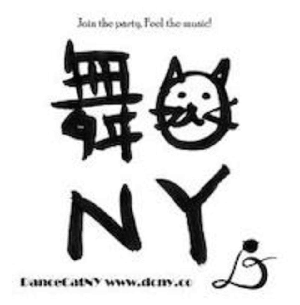 Dance Cat New York logo
