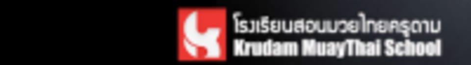Krudam Muay Thai School logo