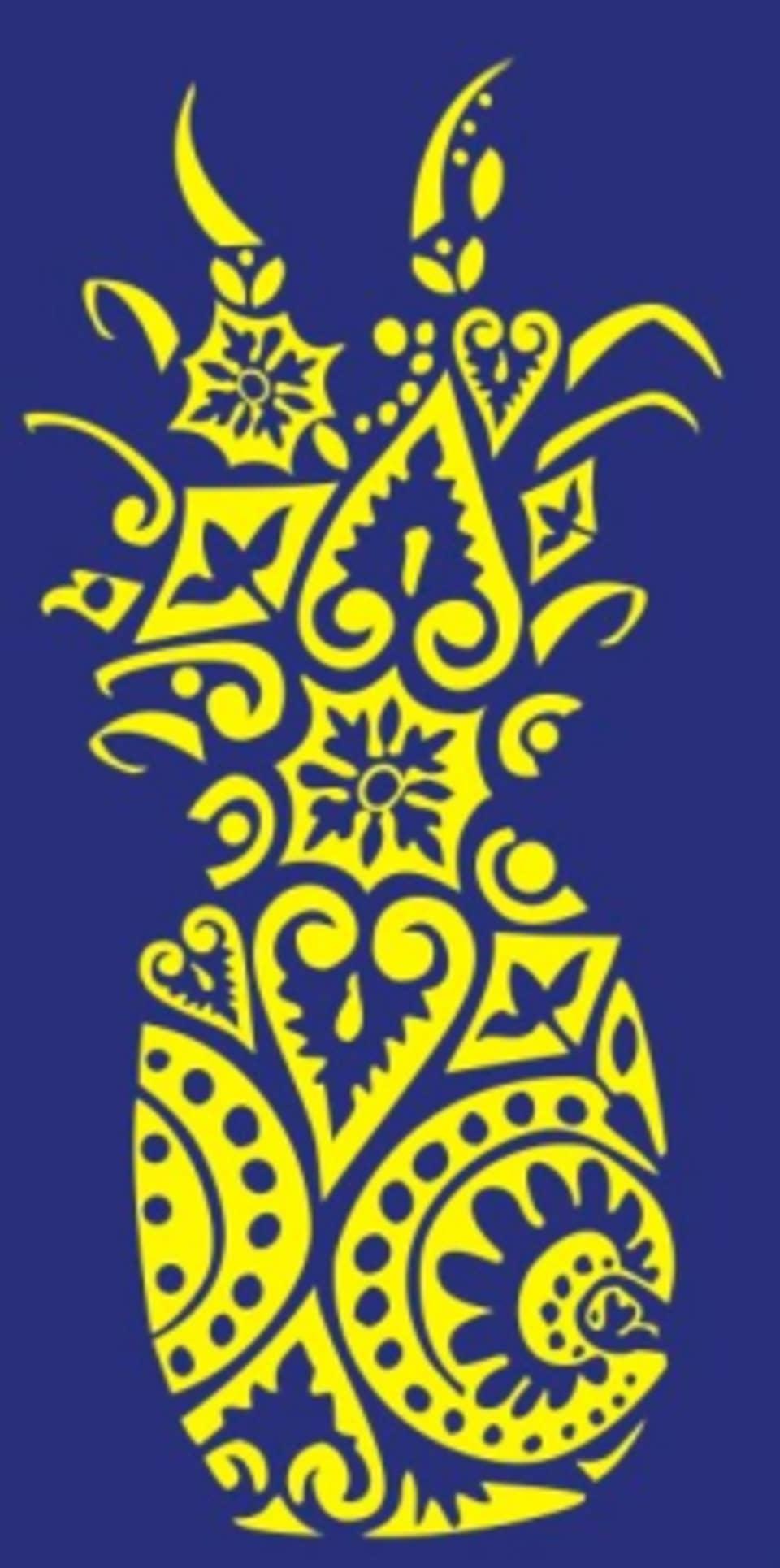 Pineapple Dance Studios  logo