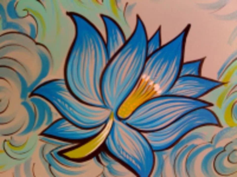 Blue Lotus Skin Care logo