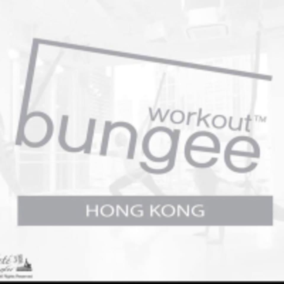 Bungee Workout logo