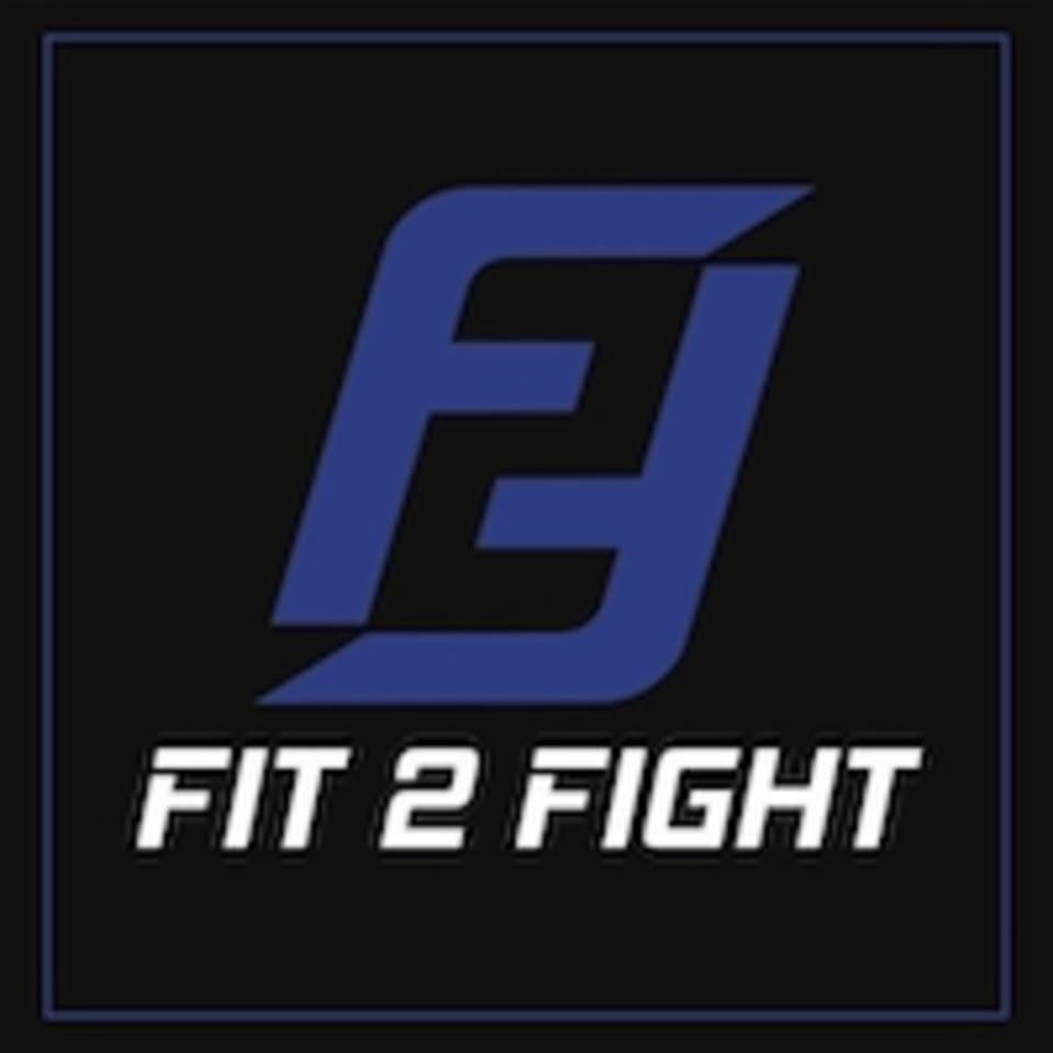 Fit 2 Fight Gym logo