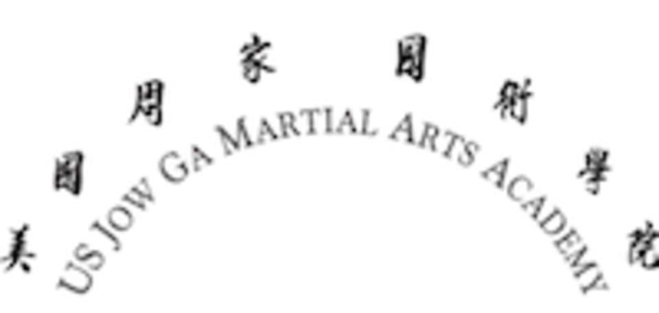 US Jow Ga Martial Arts logo