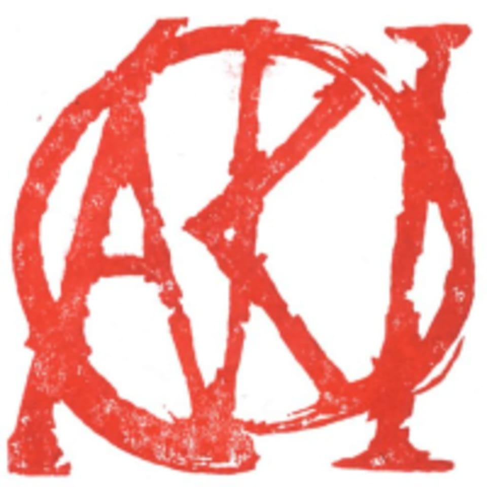 Aikido Kenkyukai International logo