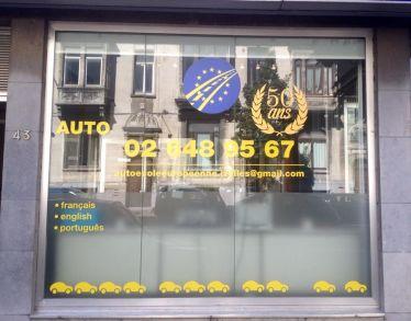 Auto-école Auto-Ecole Européenne Ixelles 1