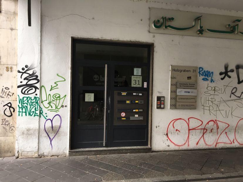 Fahrschule Lkw- und Bus-Fahrschule - Eurodrive.eu UG (haftungsbeschränkt) Innenstadt 1