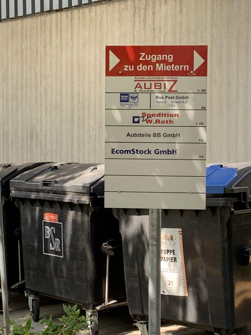 School AUBIZ GmbH - Ausbildungszentrum und Fahrschule Mariendorf 3