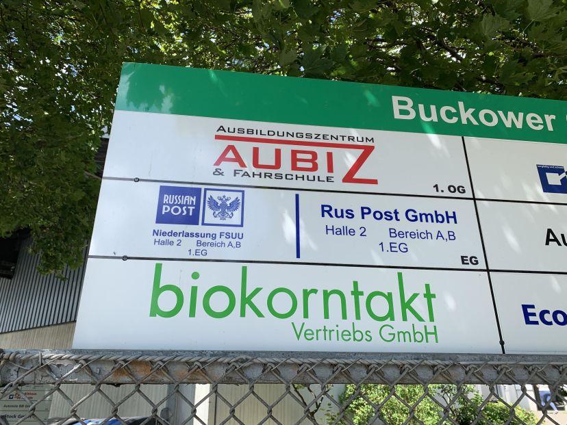School AUBIZ GmbH - Ausbildungszentrum und Fahrschule Mariendorf 4