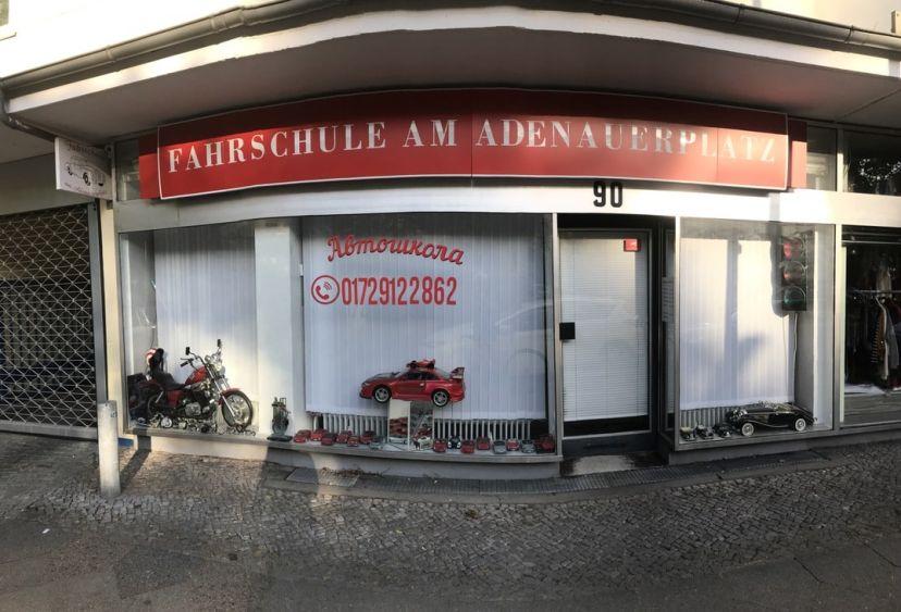 Fahrschule am Adenauerplatz Berlin Charlottenburg 1