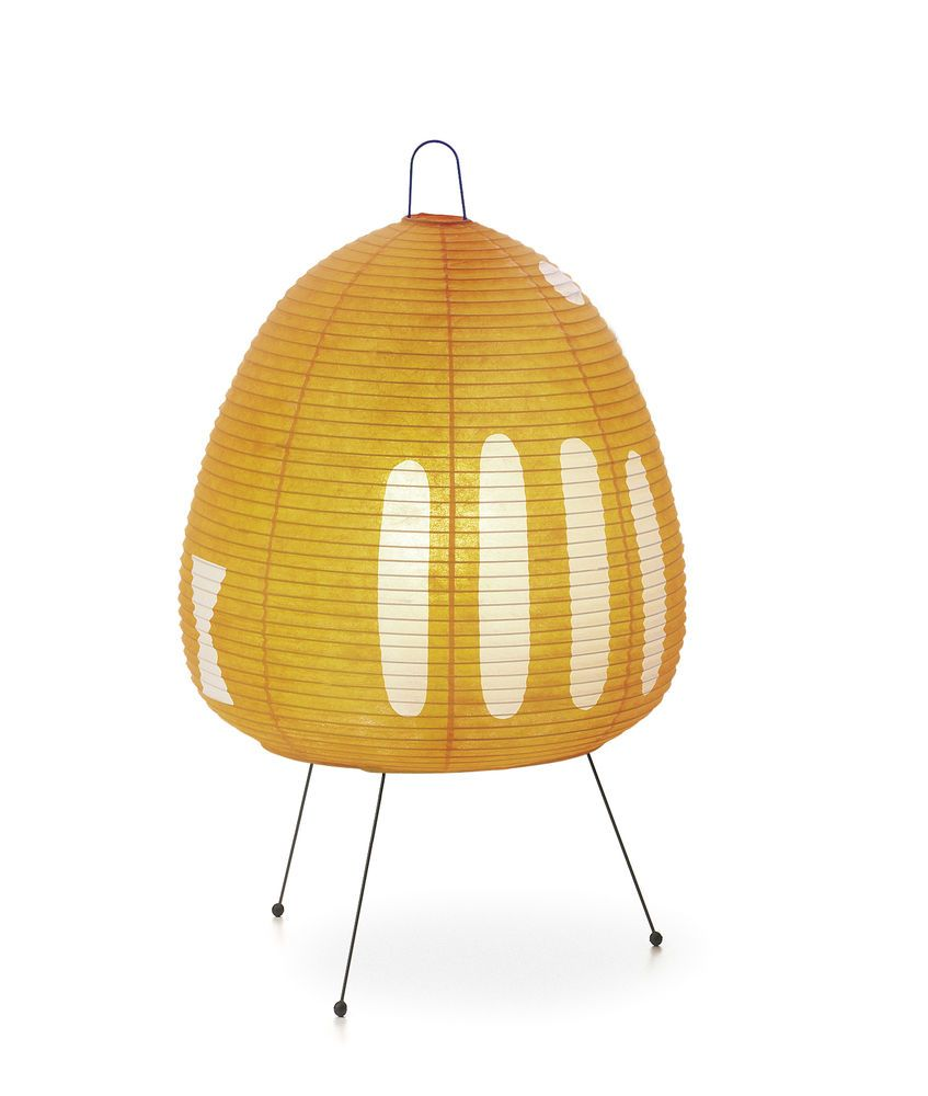 Akari Light Sculptures 1AY by Vitra
