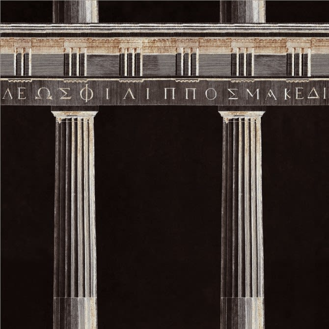Mind The Gap,Wallpapers,ancient roman architecture,architecture,column