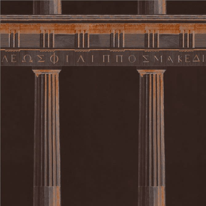 Mind The Gap,Wallpapers,architecture,brown,column,line,molding
