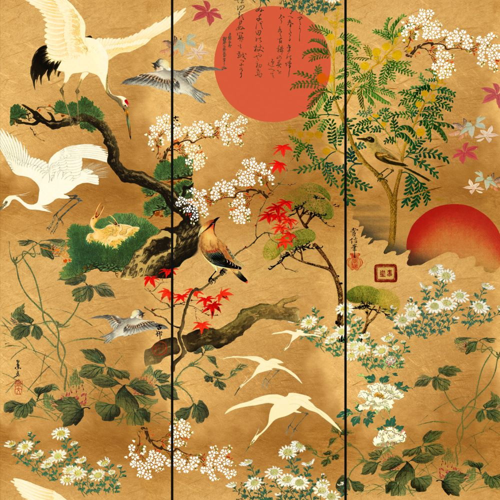 Byobu Wallpaper by Mind The Gap