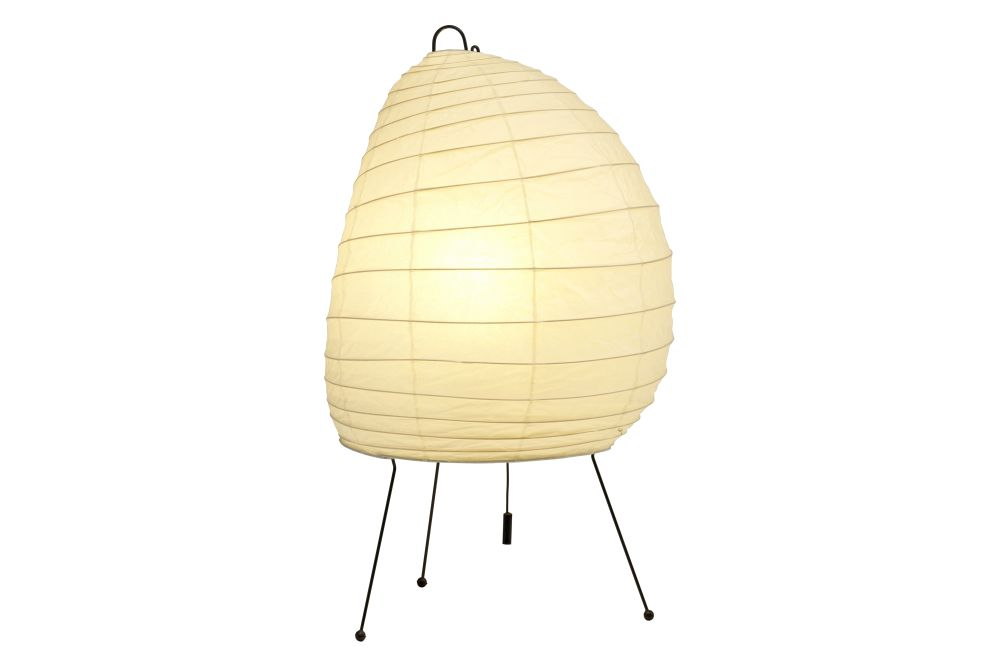 Vitra,Table Lamps,beige,lighting