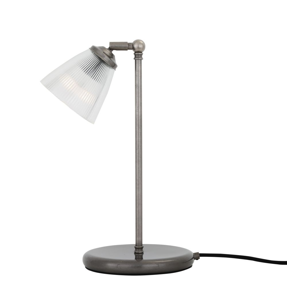 https://res.cloudinary.com/clippings/image/upload/t_big/dpr_auto,f_auto,w_auto/v1566978506/products/gadar-table-lamp-mullan-lighting-clippings-11288857.jpg