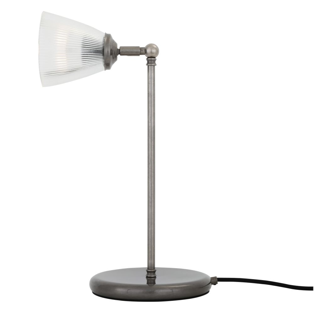 https://res.cloudinary.com/clippings/image/upload/t_big/dpr_auto,f_auto,w_auto/v1566978515/products/gadar-table-lamp-mullan-lighting-clippings-11288858.jpg