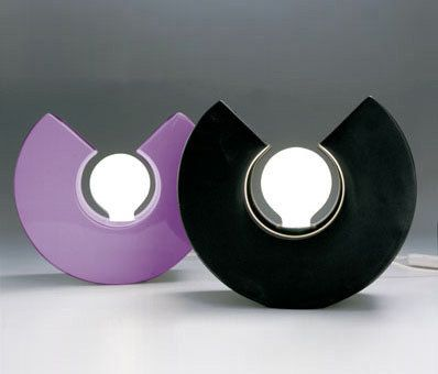 bosa,Table Lamps,circle,magenta,purple,violet