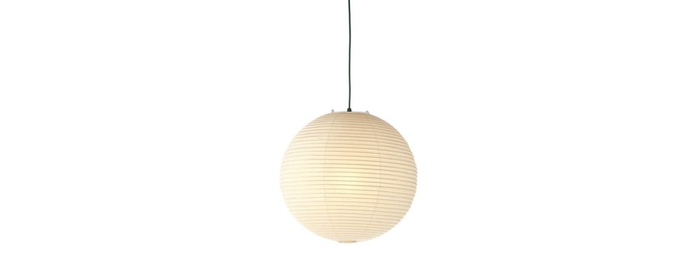 Akari Light Sculptures 45A by Vitra