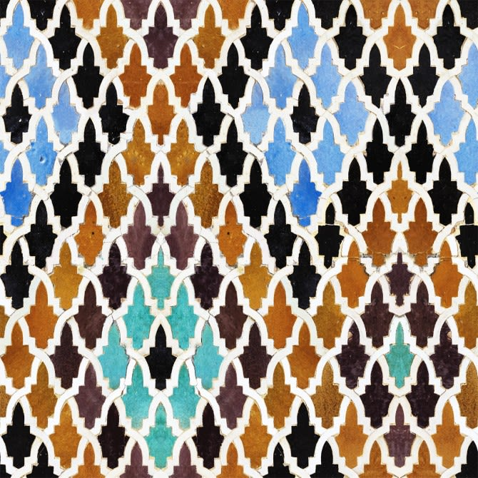 Medersa El-Attarine Wallpaper by Mind The Gap