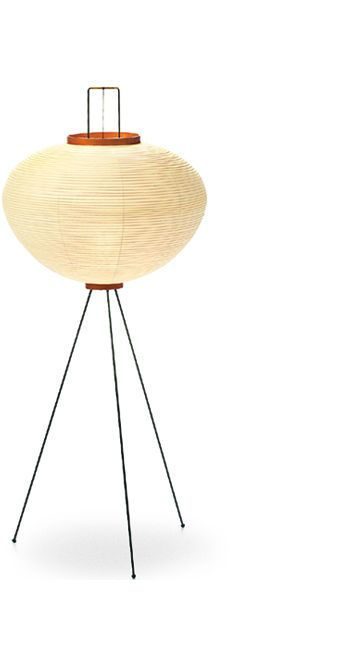 Akari Light Sculptures 10A by Vitra