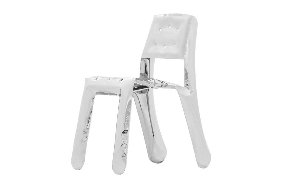 Chippensteel 0.5 Dining Chair Industrial Raw, Aluminium