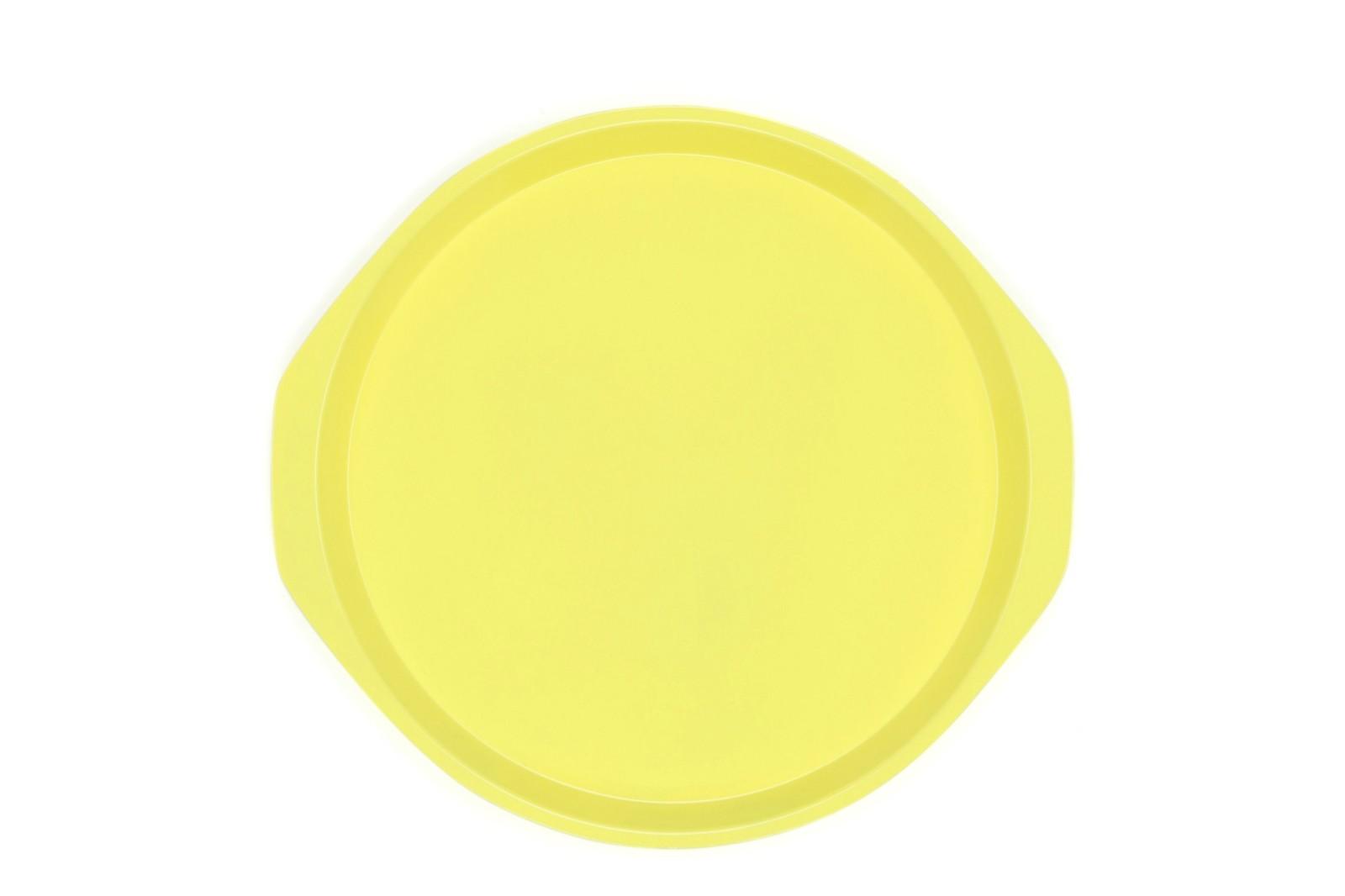 Sama Tray Yellow, Small