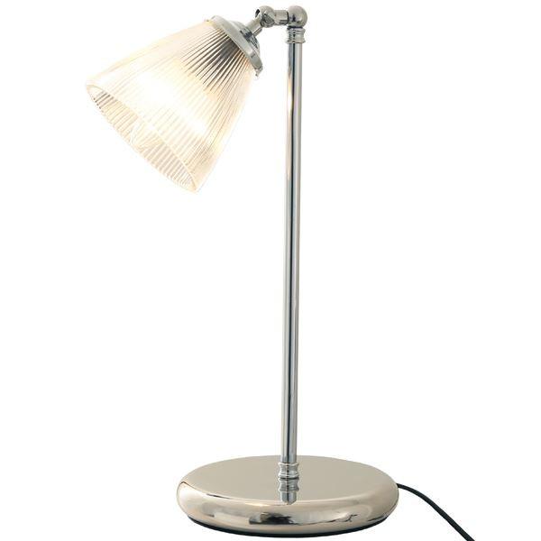 GADAR TABLE LAMP Polished Chrome