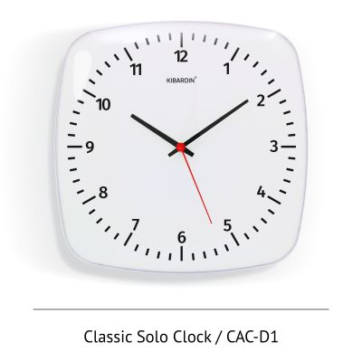 Classic Solo Clock. Modern Classic Minimalistic Wall Analog Clock Classic Solo Clock / D1