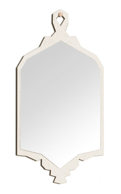 Albert Wall Mirror White
