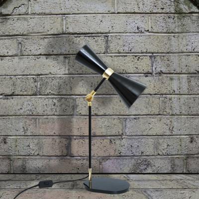 Cairo Table Lamp