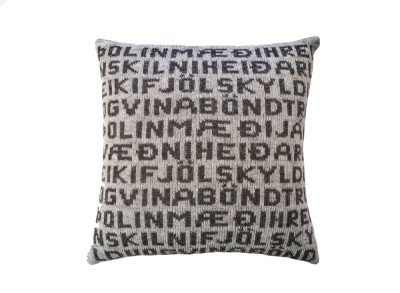 Virtue Cushion Cover Grеy